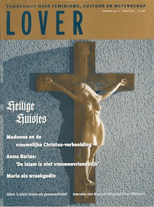 Lover-2007-1