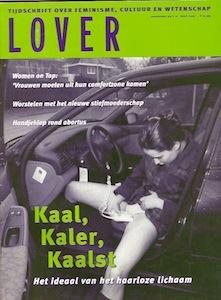 Lover-2007-2-