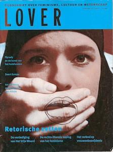 lover-2005-1