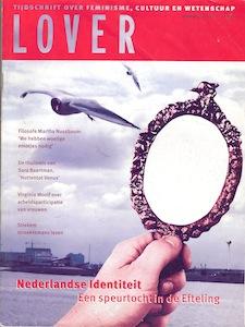 lover-2005-2