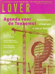 lover-2005-3-